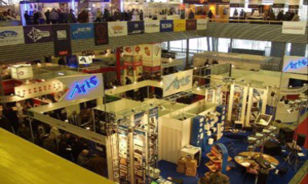 Выставка «Технологии безопасности 2003»