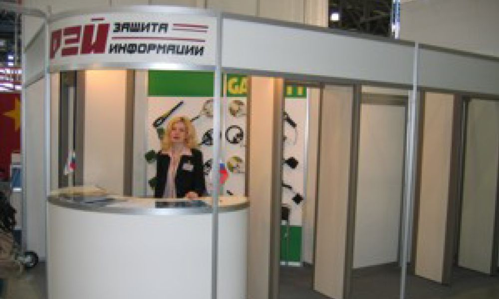 Выставка «РосАвиаЭкспо 2005»