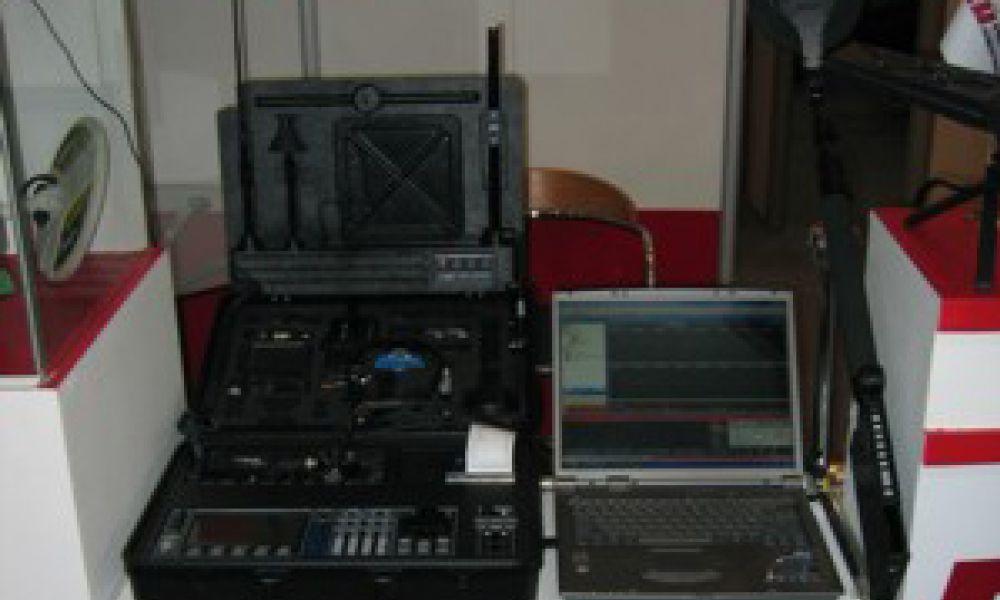 Выставка «MIPS 2005»