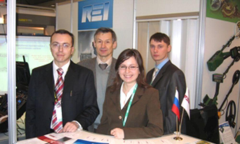 Выставка «Технологии безопасности 2006»
