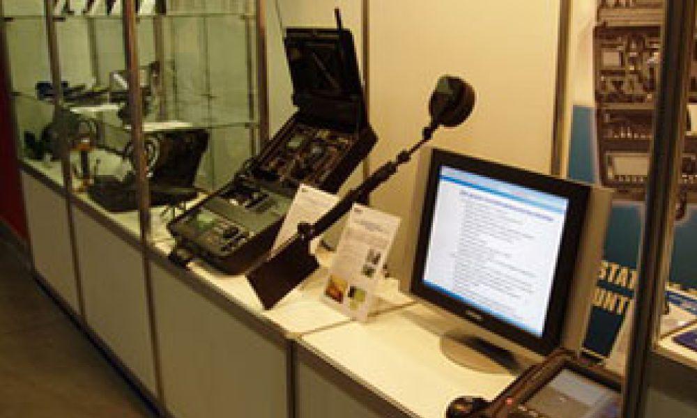 Выставка «Охрана и Безопасность 2006»