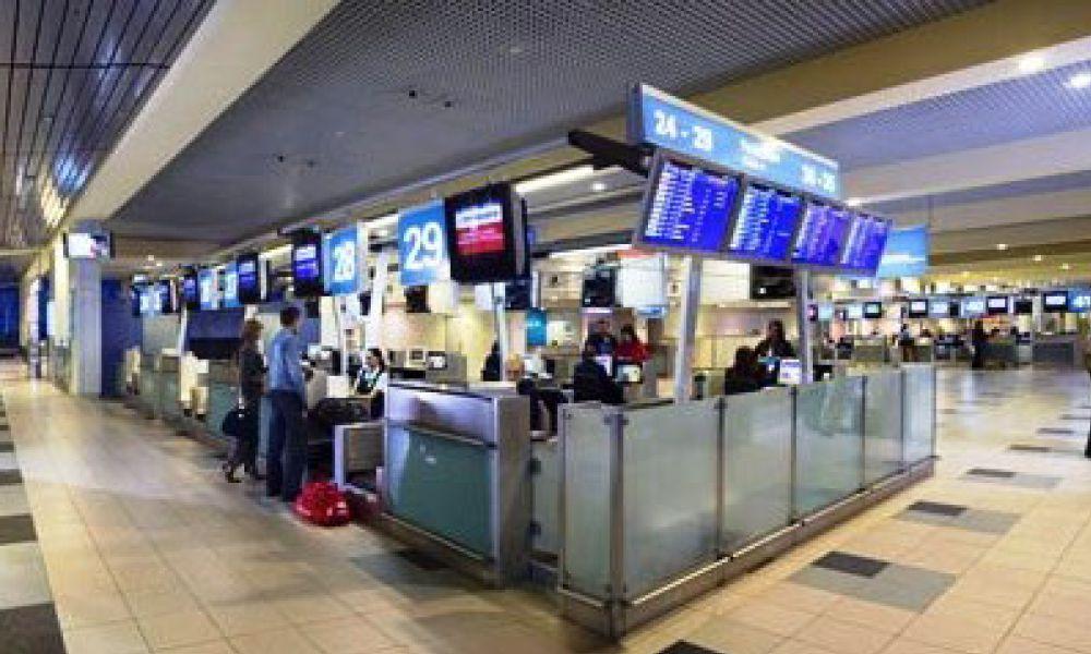 27-29 мая 2008 г. 33-я Московская международная конференция «Качество услуг в аэропортах. Стандарты и требования»