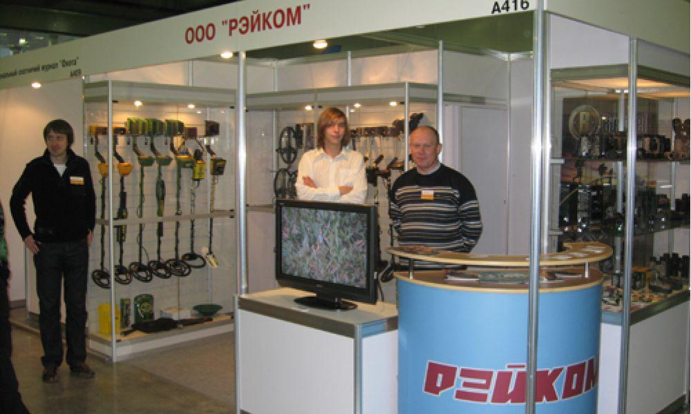 Выставка «Охота и рыбалка 2010»