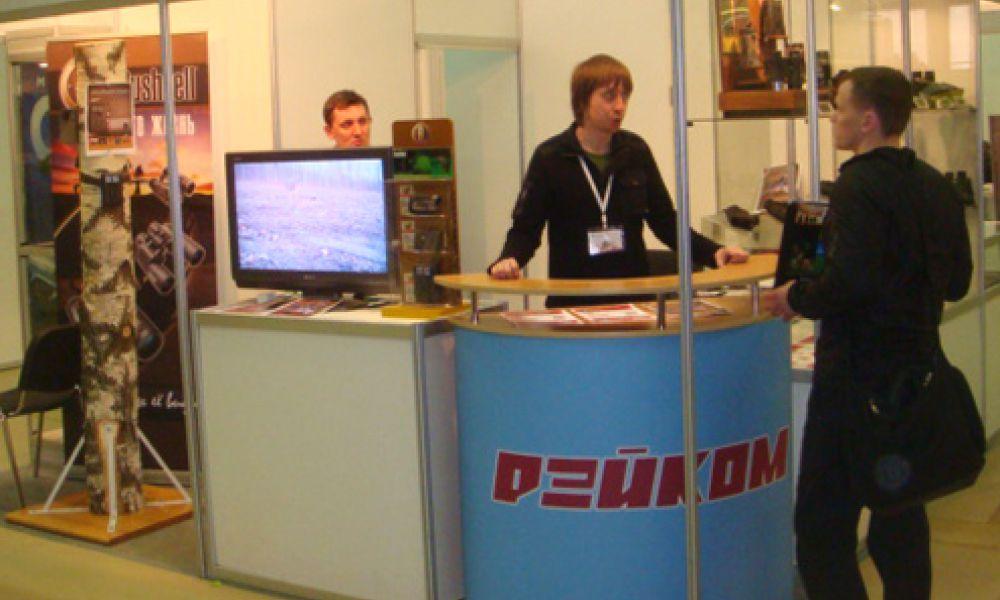 Выставка «Охота и рыболовство на руси — 2011»