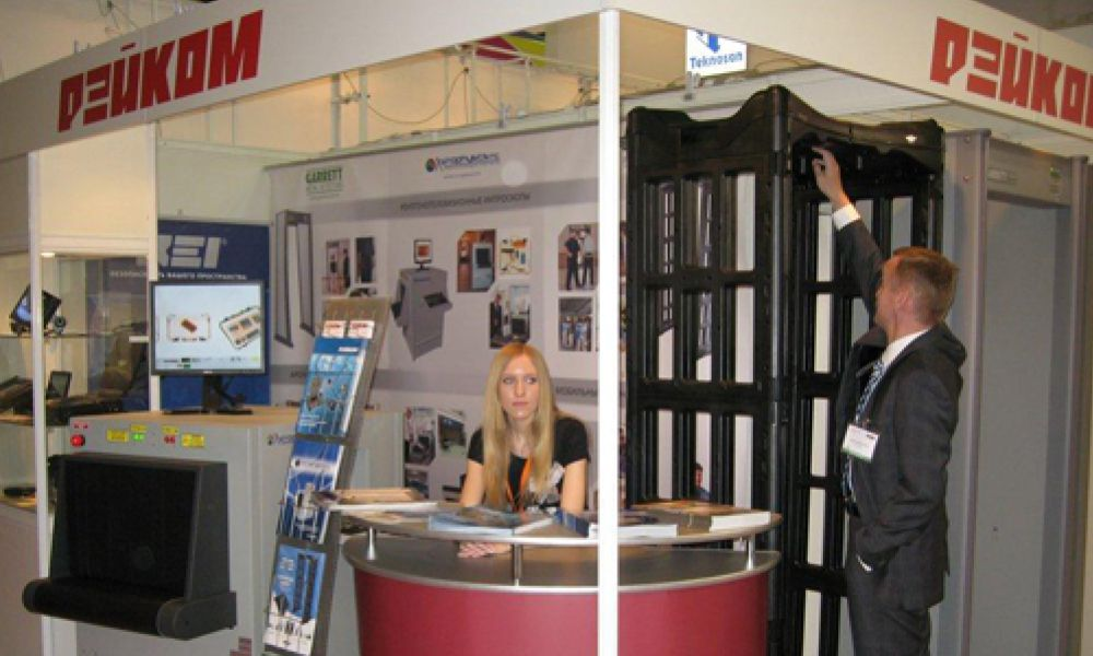 Фоторепортаж с выставки «MIPS 2012»