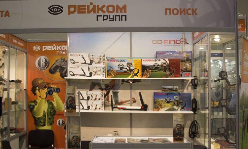 Результаты участия в выставке «Охота и рыболовство на Руси»