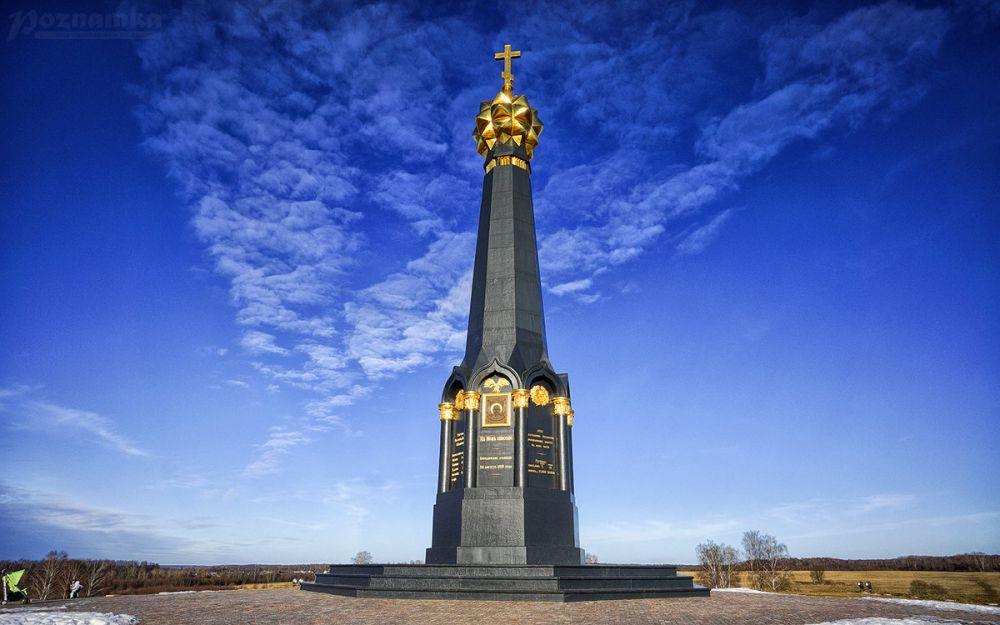 Часовня на Бородинском поле