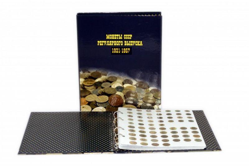 Albom-monety-sssr-_1563781798.jpg