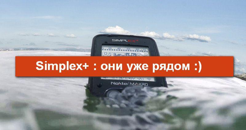 SIMPLEX-Lifestyle-07-cr-2jpg_1573544098.jpg