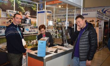 REICOM GROUP is at the Fishing and Hunting show, Moscow 28 of February - 3 of March 2019
