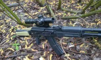 Универсальный экстремал. Обзор прицела Bushnell Elite Tactical SMRS 1-8.5x24