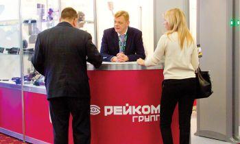 С 11-13 февраля 2020 г. РЕЙКОМ ГРУПП приняло участие в выставке ТБ Форум 2020. Фоторепортаж.