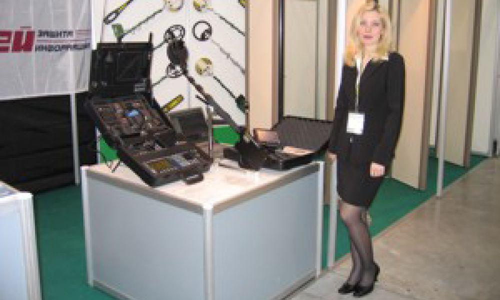 Выставка «Технологии безопасности 2005»