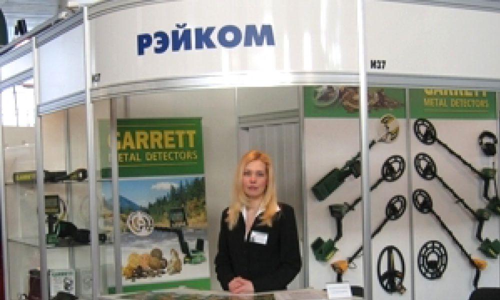 Выставка «Охота и рыболовство на Руси 2006»