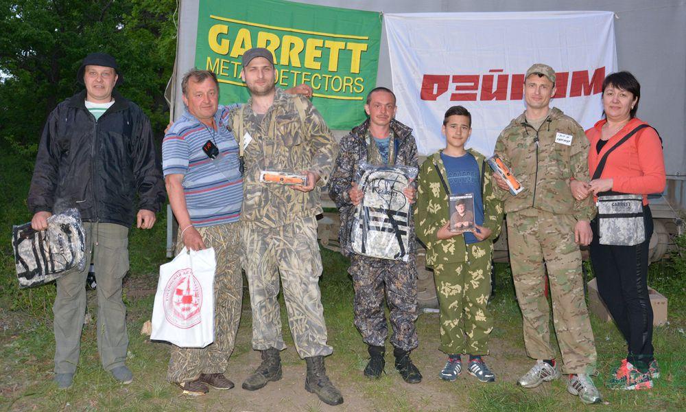 РЕЙКОМ ГРУПП – спонсор десятого юбилейного слета форума Юг Клад