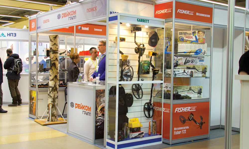 From February 21 to February 25, 2018 REIKOM GROUP took part in the exhibition Hunting and Fishing in Russia