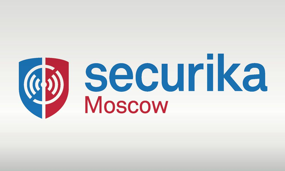 "We invite you to visit our company's stand at the exhibition ""Securika Moscow"" March 20-23, 2018"