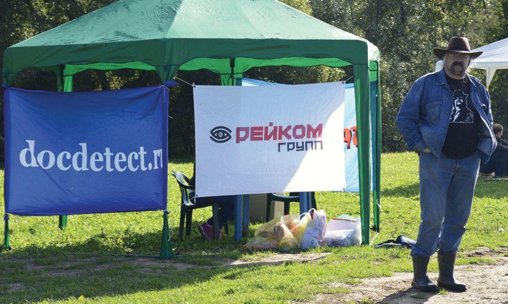 10 сентября невдалеке от Москвы в южном направлении прошел Третий этап Кубка Кладоискательского сезона-2016