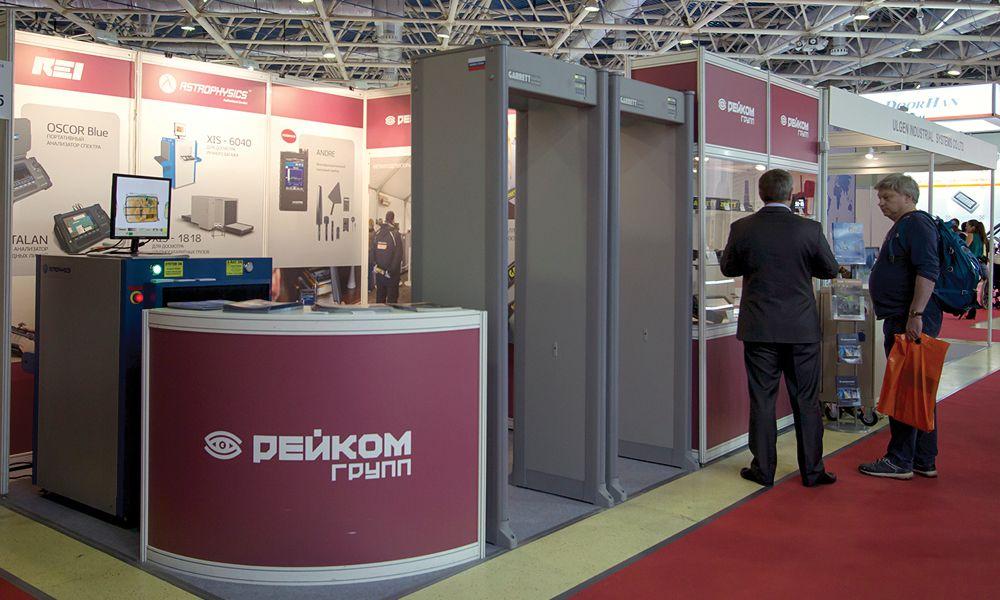 РЕЙКОМ ГРУПП на выставке Securika/MIPS 2017. Фоторепортаж