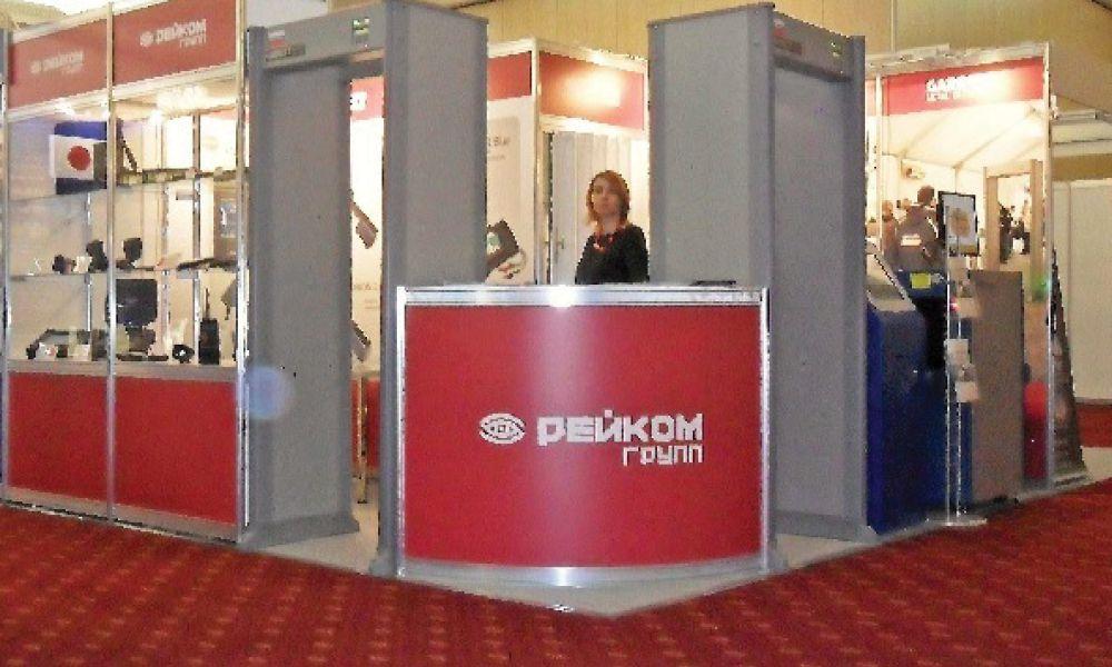 Компания РЕЙКОМ ГРУПП приняла участие в традиционной  выставке ТБ-Форум 2018