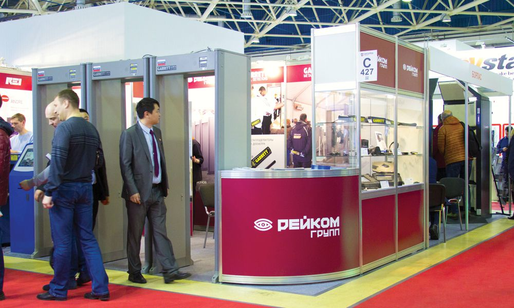 "The stand of the company ""REICOM GROUP"" at the exhibition ""Securika Moscow"" in 2018"