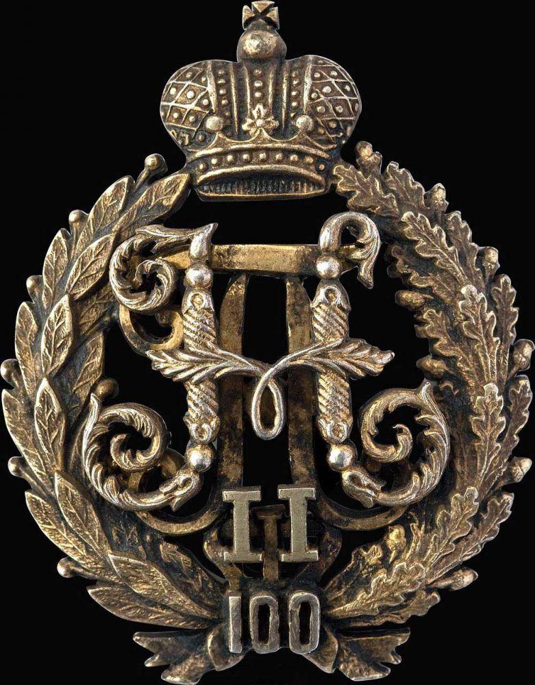 металлопоиск: военные знаки