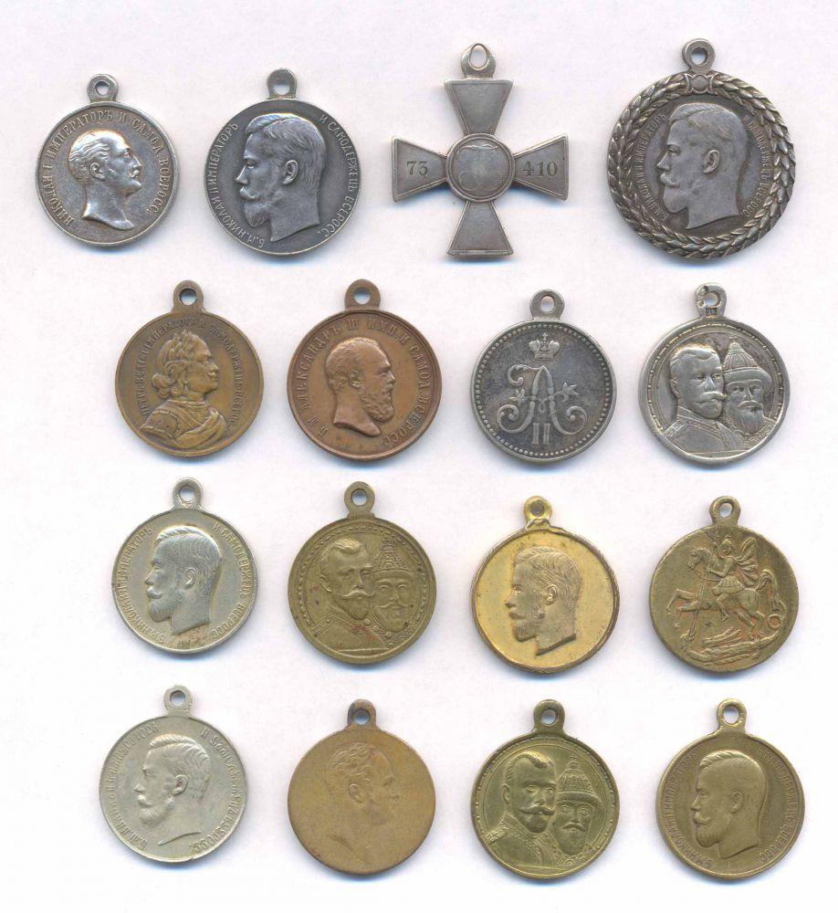находки кладоискателя: медали